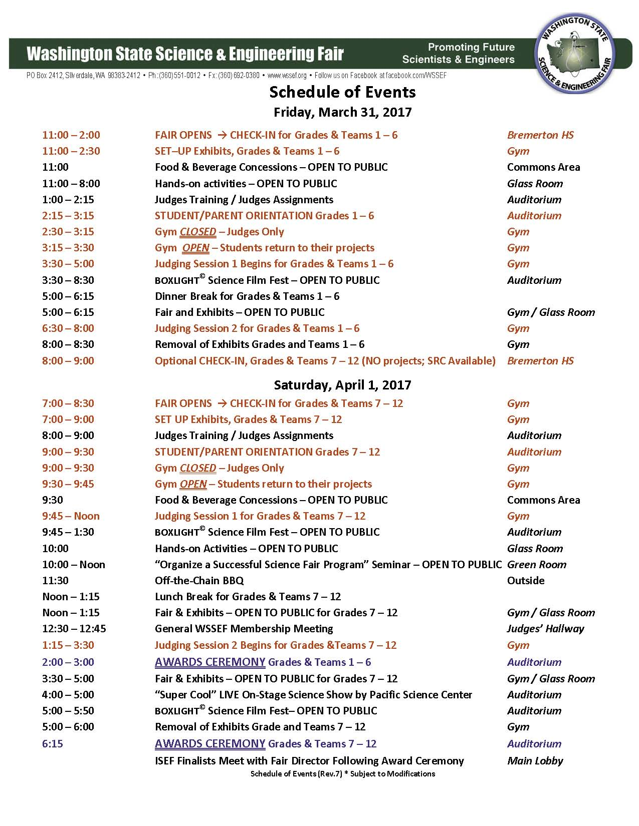 2017 Schedule of Events Rev