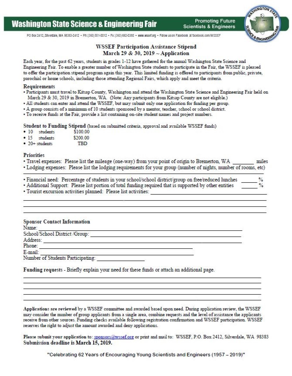 2019 WSSEF Participation Assistance Application form.jpg