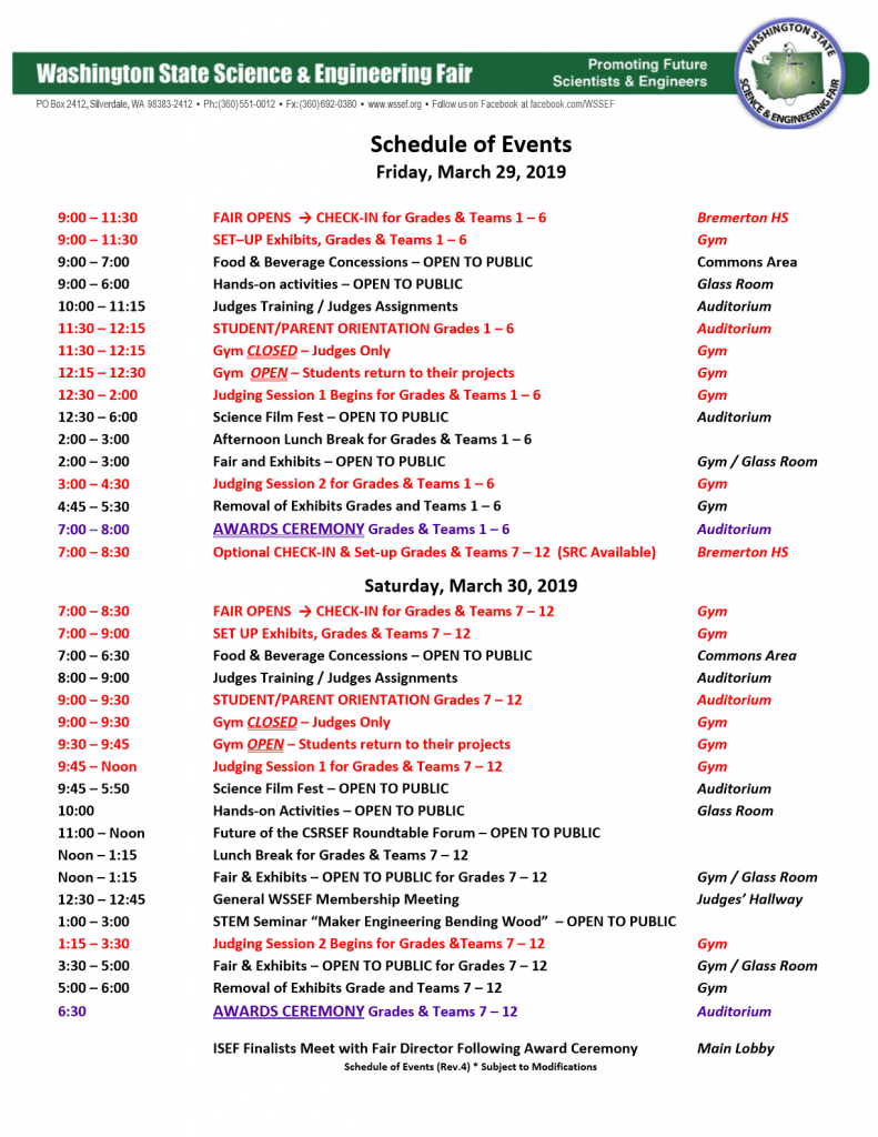 2019 Schedule of Events2